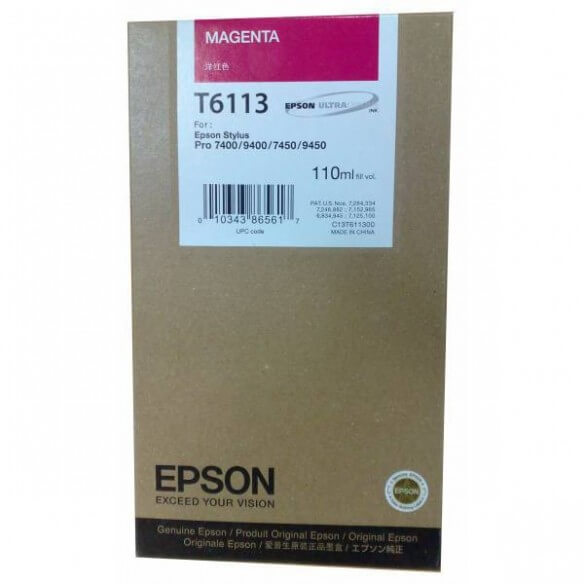 Consommable Epson Encre Pigment Magenta (110ml)