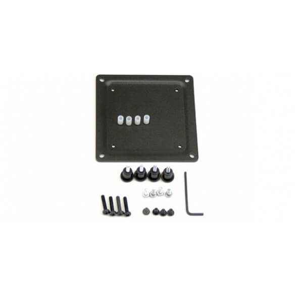 ergotron-75-mm-to-100-conversion-plate-kit-1.jpg
