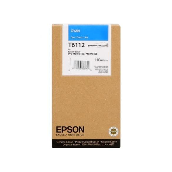 Epson Encre Pigment Cyan (110ml)