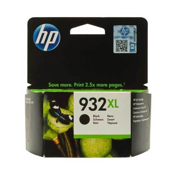 HP Cartouche d'encre Officejet cyan 933XL