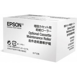 Epson Kit de maintenance pour WF-6090DW